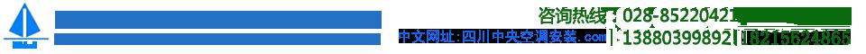 成都雷火电竞安卓app安装公司
