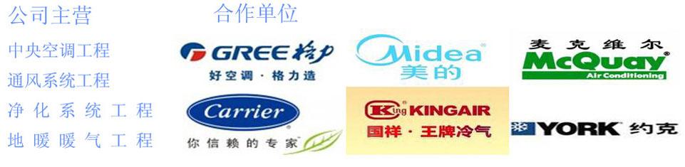 公司主营:必威888必威官网亚洲体育安装工程